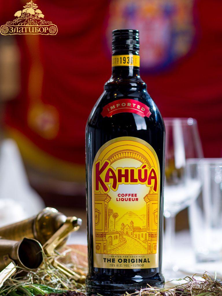Калуа