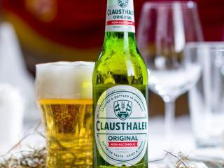Клаустхалер